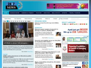 Bahrain News