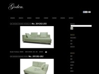sofa supplier