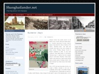 Shanghailander, the blog about old Shanghai