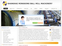 The defects of ball mill