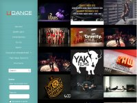 Dance video online magazine | udance.by