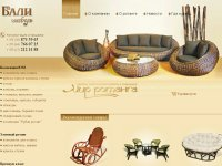 Buy rattan furniture in Minsk